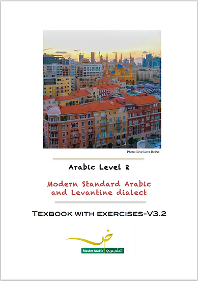 Arabic Level 2- Modern Standard Arabic and Levantine Arabic