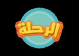 ElRe7la logo transparent.png