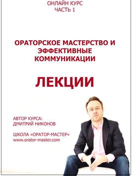 Книга в подарок 6 Онлайн курс Лекции.jpg