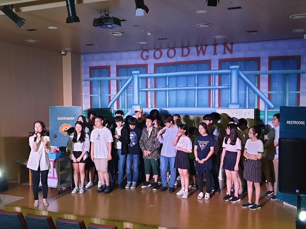 Director Lee talks to South Korean Audience