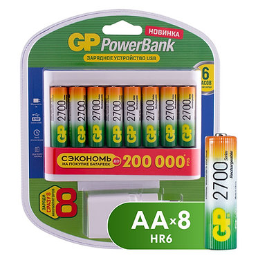Аккамуляторные батареи АА с зарядным устройством