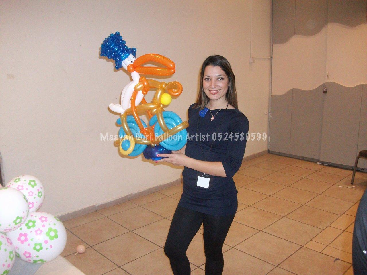 Maayan Guri Balloon Artist