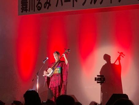 舞川 るみ ディナーショー