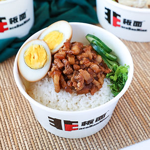 1x1 FACE Banmian Braised Pork Rice w Egg