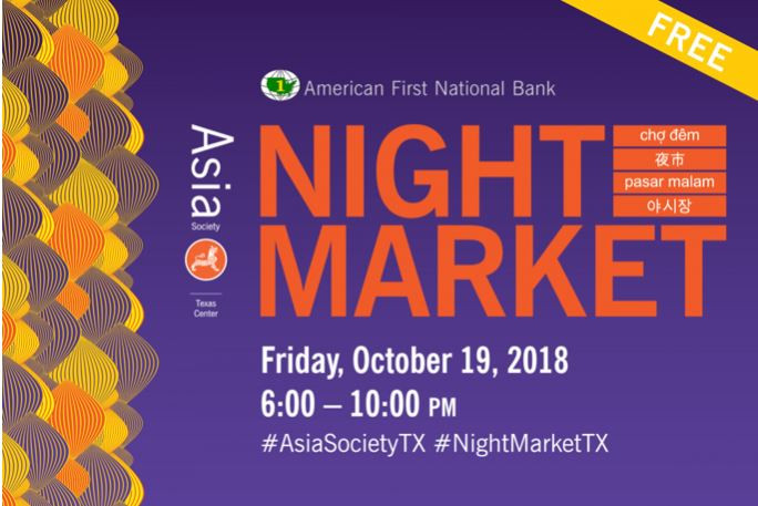 Night Market, Friday, Oct. 19, 6-10 pm