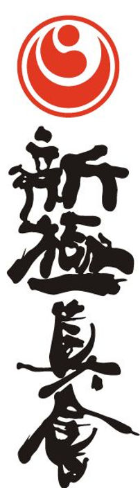 kanji-kokoro.jpg
