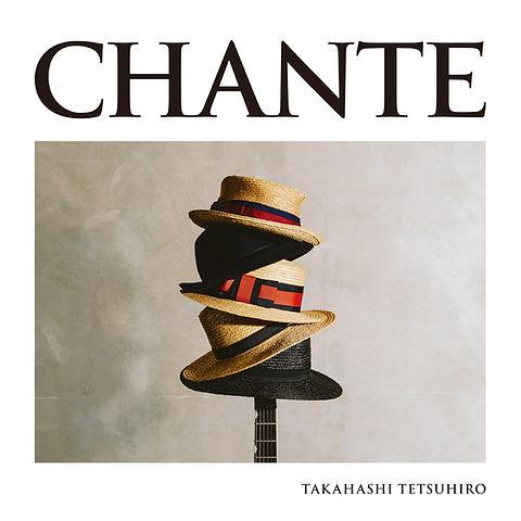 thumbnail_chante_3000px.jpg