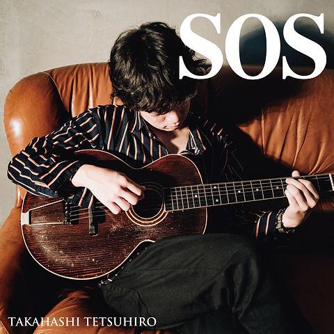 SOS jacket4.jpg