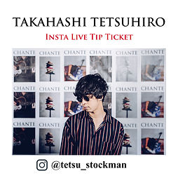 tetsu-insta-live-ticket.jpg