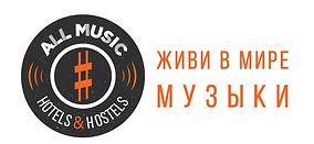 hh logo со слоганом1-05.jpg