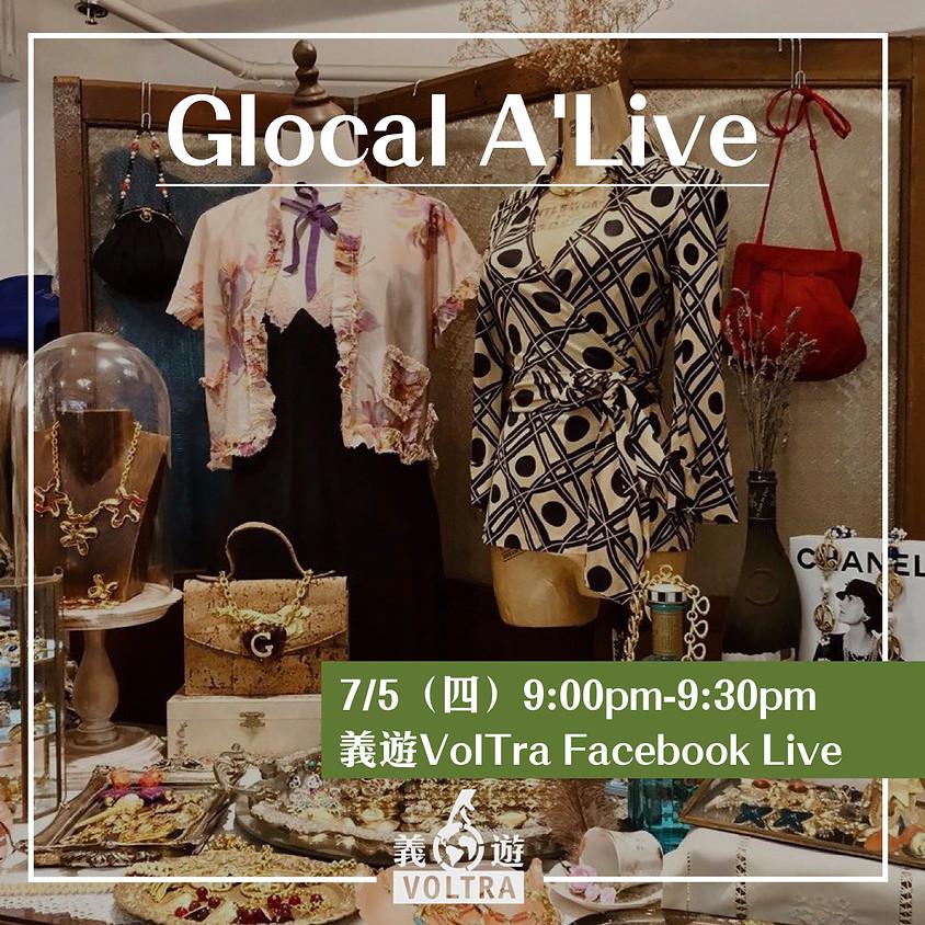 Glocal A'Live EP04 假如你衣櫃只可留低10套衫