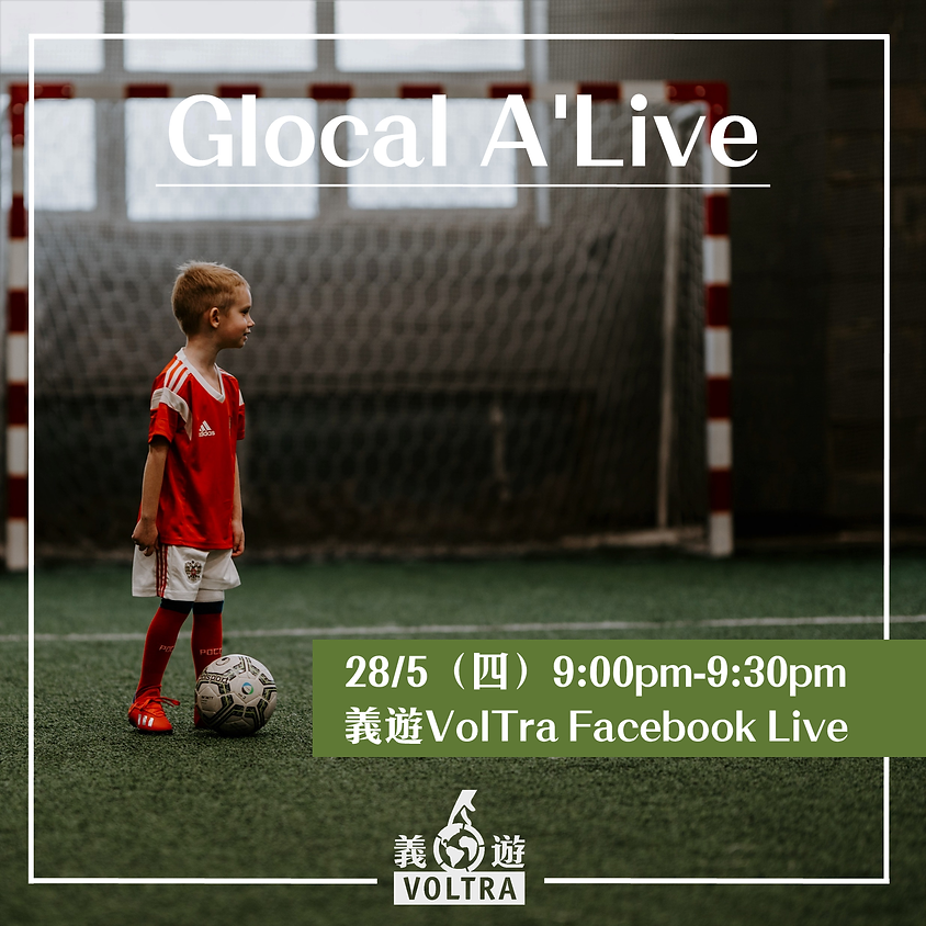 Glocal A'Live EP07 假如你只可做一項運動