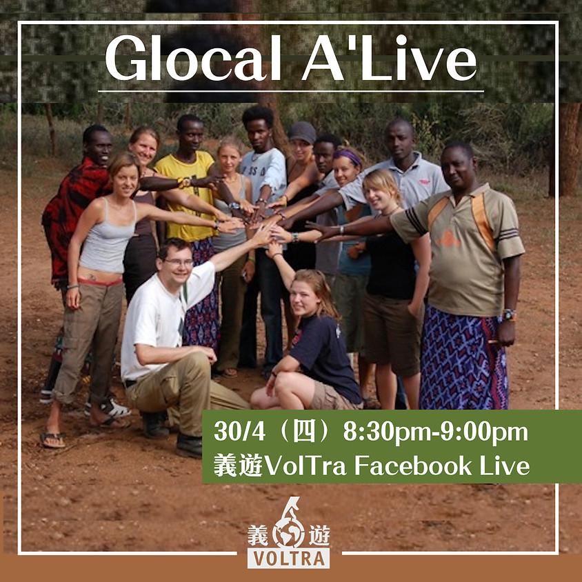 Glocal A'Live EP03 假如你銀行戶口得返$100蚊