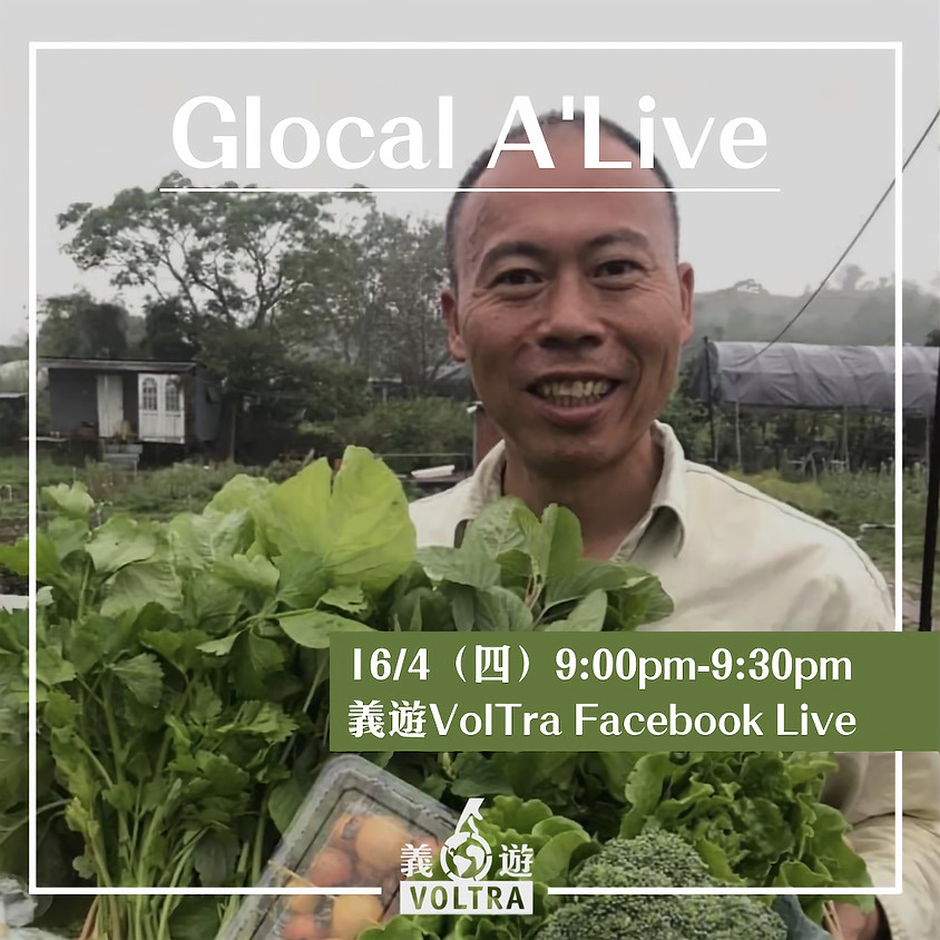 Glocal A'Live EP01 假如世界只可剩低一種職業