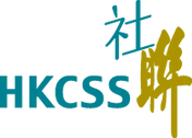 HKCSS.png