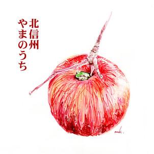 For an Apple Farm
