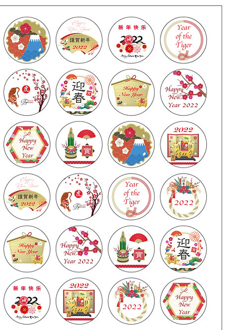 24 Precut Edible Chinese New Year Wafer Paper Cake Toppers