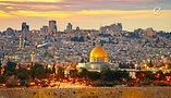 Esplanade des mosquées à Jérusalem