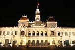 Pagode de la Dame Céleste au Vietnam