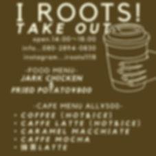 I ROOTS!.jpg