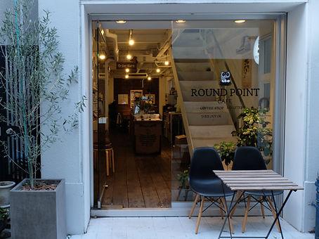 神戸 元町 自家焙煎スペシャルティコーヒーショップ