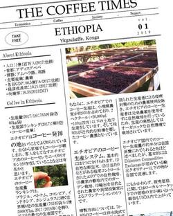News Letter(free paper)の執筆