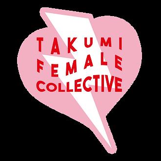 takumi-final-logo-01.png