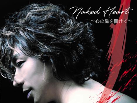 New Album「Naked Heart」完成!