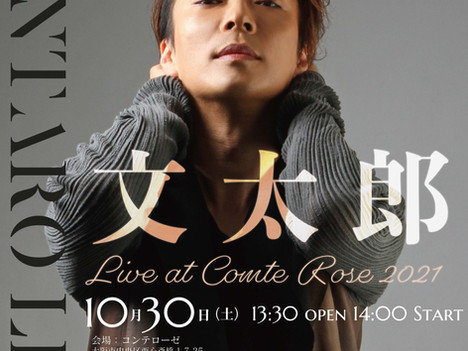 Live Schedule 2021.10~