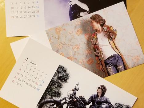 「今頃!?」文太郎カレンダー