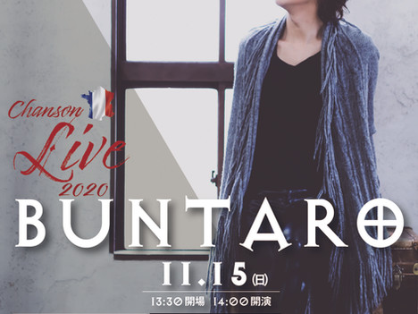 Live Schedule 2020.10~