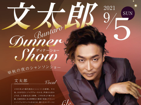 Live Schedule 2021 8~