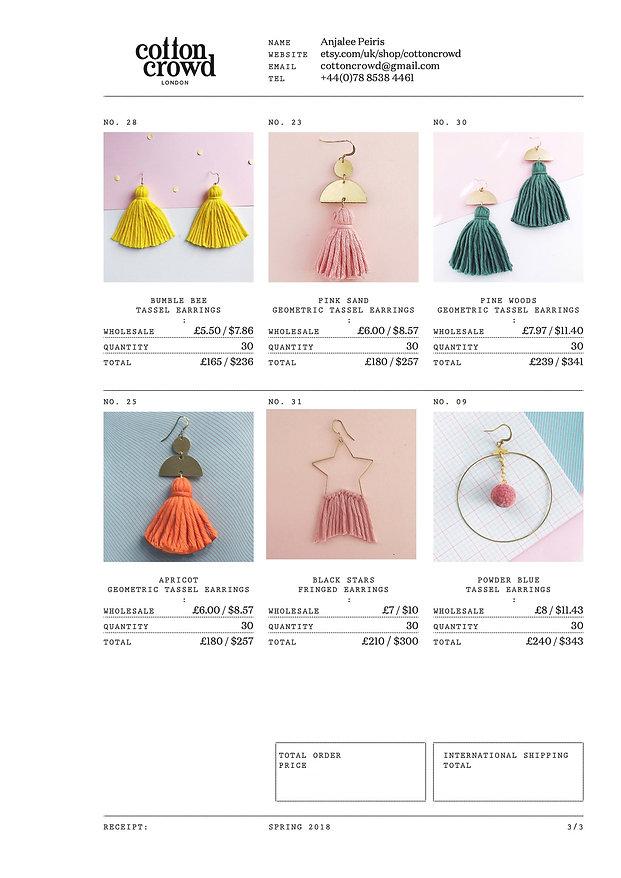 Wholesale page