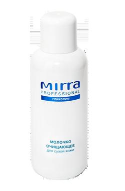 Молочко очищающее (для сухой кожи)