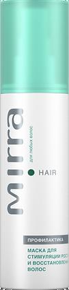 Маска для стимуляции роста и восстановления волос
