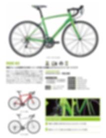 旭川 自転車 RIDE80 メリダ 富士商会 チャリ おしゃれ クロス バイク ロード 通勤 サイクリング 通学 安い