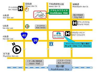 Asahikawa Ride Access Map ski rental スキーレンタル 旭川スキー asahikawa rental ski fatski
