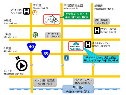 Asahikawa Ride Access Map