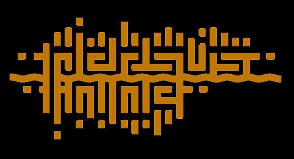Logotype Persus Nine