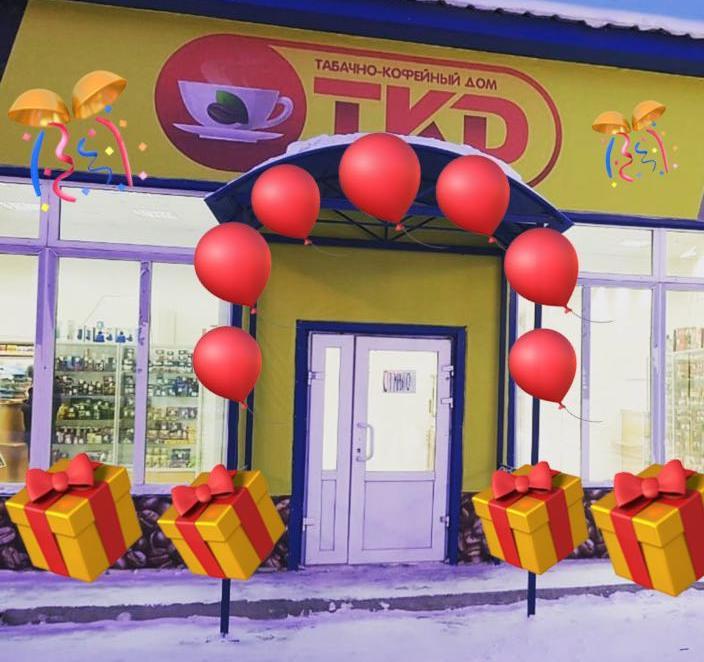 03.03.2018 состоялось открытие магазина ТКД по адресу улица Кальвица 14/6