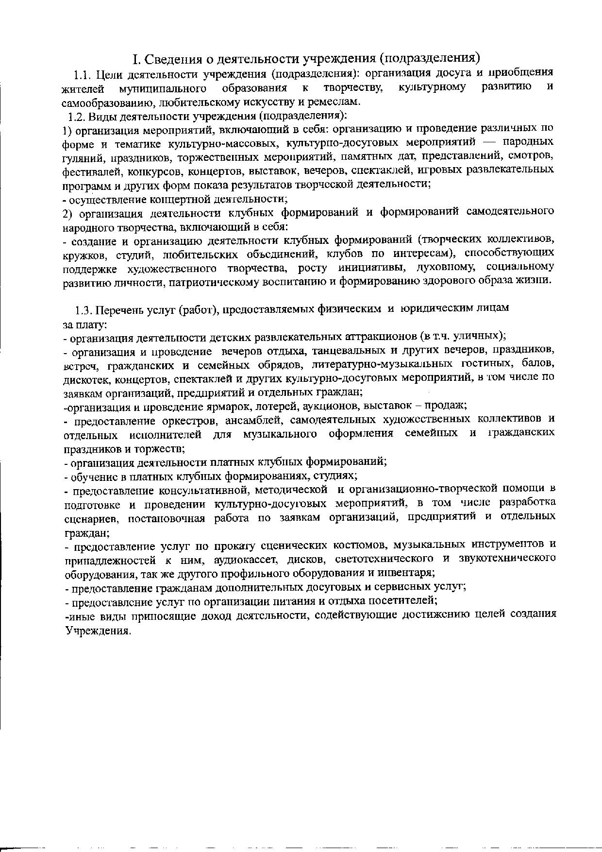 Page_00003