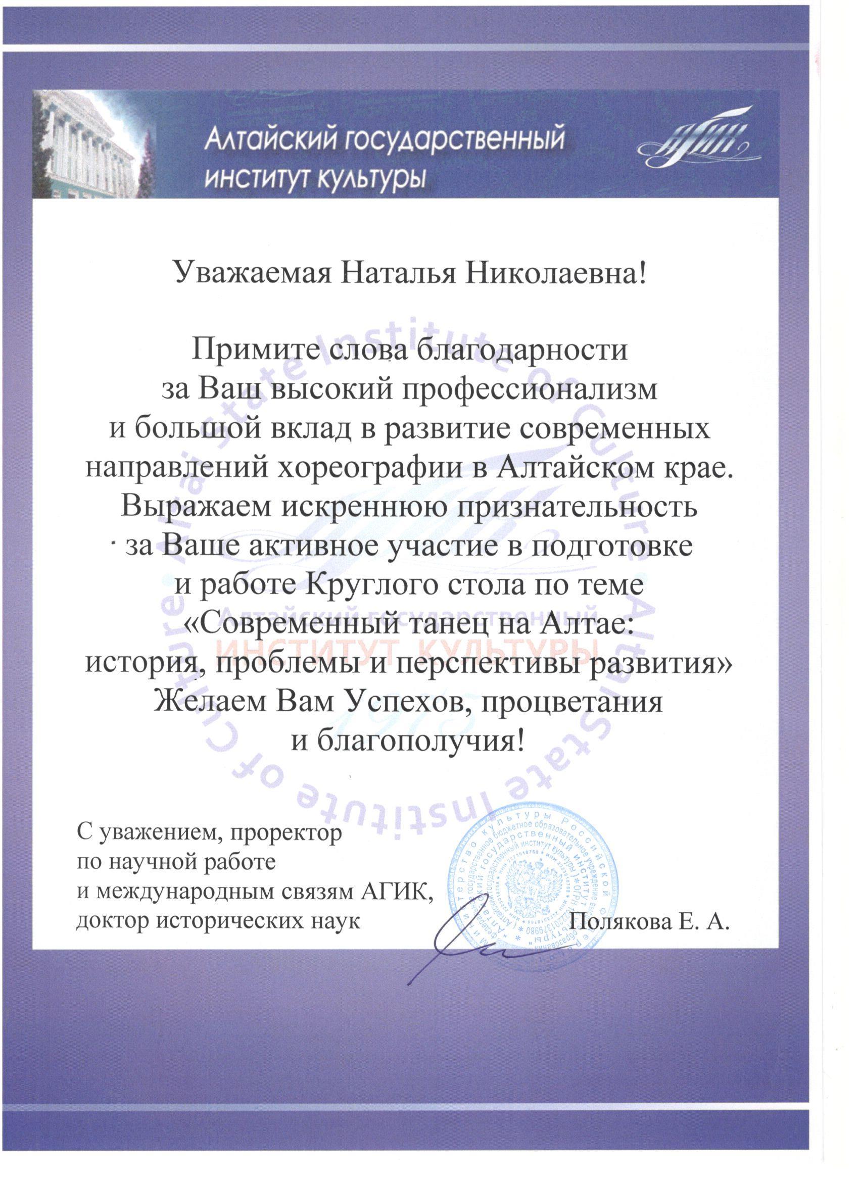 конференция 29.05.19