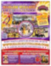GAME KICK OFF FLYER COLOR_WEB Palette.jp