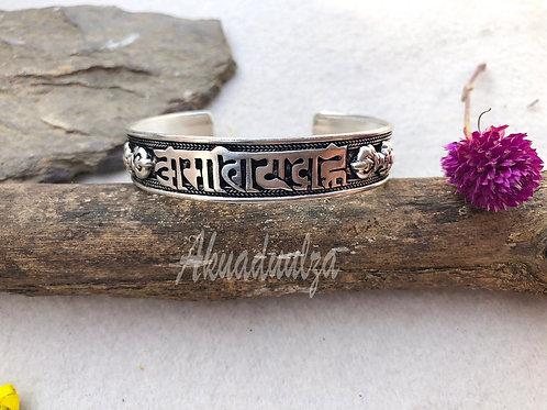 Nepalese Om Mane Padme Hum Bracelet / Handmade Tibetan Bracelet
