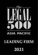 The Legal 500 Leading Firm 2021 Logo.jpg