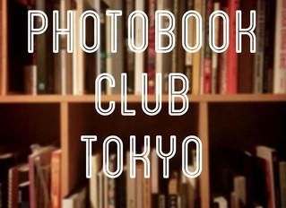 東京で写真集を読む会FINAL 9月22日(火・祝)開催