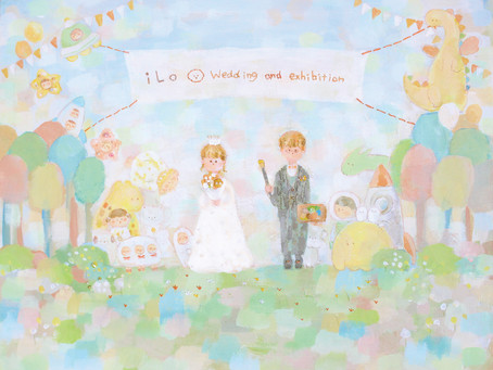 『iLo wedding and exhibition』中止のおしらせ