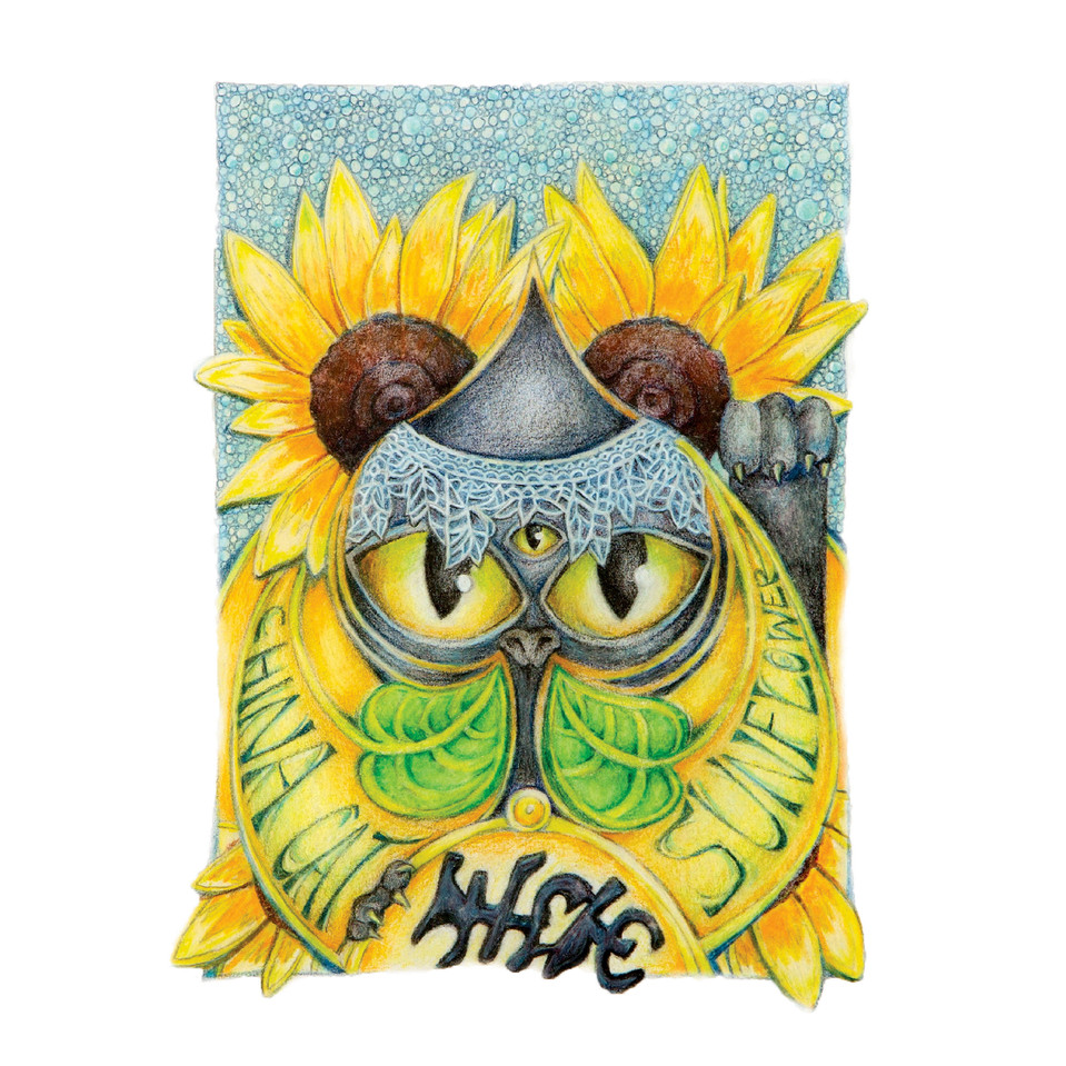 China Cat Sunflower Ace of Spades