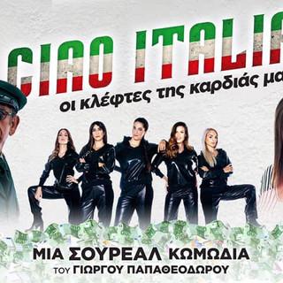 Ciao Italia Movie (2020).mp4