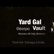 Τρέιλερ Yard Gal.mp4